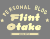 flintotake