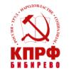 kprfbibirevo userpic