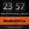 studio2357 userpic