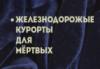 net_takogoslova userpic