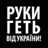 bog_bod userpic