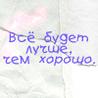 ogood1
