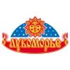 Фестиваль деревянной скульптуры «Лукомор