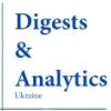экономика, украина, аналитика, политика, дайджесты
