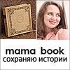 mamabook