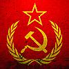 серп и молот, СССР