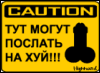 rak_mocka