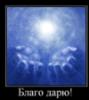 aanatolich userpic