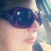 Me: Sunglasses