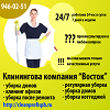 uborcka_piter userpic