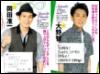 dini_satoshi userpic