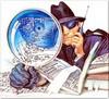 разведка, шпионаж