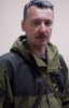 Игорь Стрелков