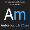 automusic, automusic.net.ua, automusicNETua, автоэлектроника