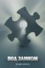 teoretik_legion userpic