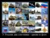 армия и флот