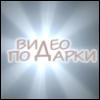 videopodarki userpic