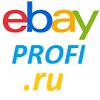 eBay Profi