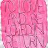 Lil Miss Morgan Dork: To Love & Be Loved In Return