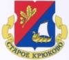 Krukovo