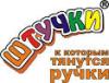 igrushkipodushi userpic