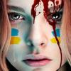 Ukraine в крови