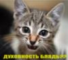 ingrid_inkeri userpic