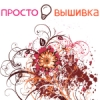 prostovishivka userpic