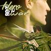 Eleven — Heroe goes to war