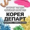 ru_koreadepart userpic
