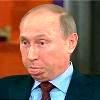 Путинг