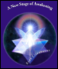 new stage of awakening, alex listengort, новый этап пробуждения, александр листенгорт