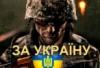 apolyanskiy