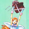 Inoue Valentine's Day