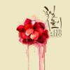 Cho_Sungmin