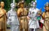 мимы, живые статуи
