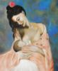 материнство