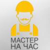 master_na_chas userpic