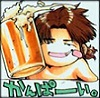 minekura beer