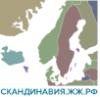 skandinavia