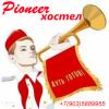 pioneer_hostel userpic
