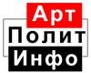 АртПолитИнфо