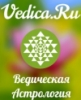 Аватар блогера vedica_ru