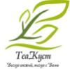 элитный чай, церемония чаепития, чай, магазин чая, чай в москве