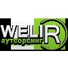 welir2014 userpic