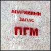 ava_pgm