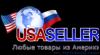 usaseller_rus userpic