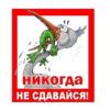 ne_pisatel591
