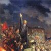 Великая Октябрьская социалистическая