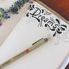 Julie: Original ★ dreams